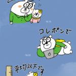 image_white