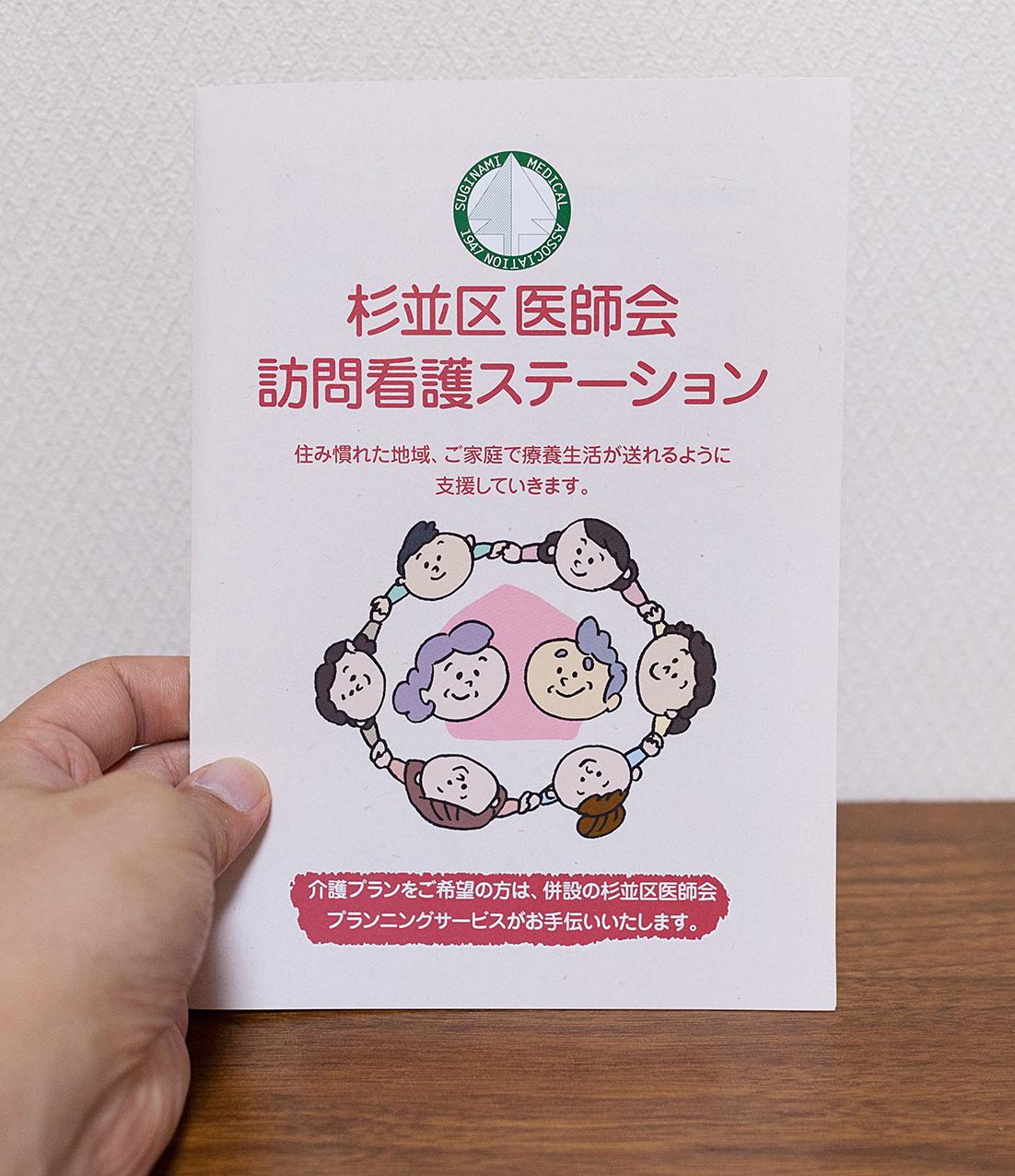 ishikai01-a