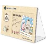 kumaru2011_image