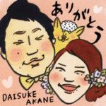 takashimasan